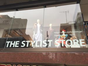 THE STYLIST STORE外観