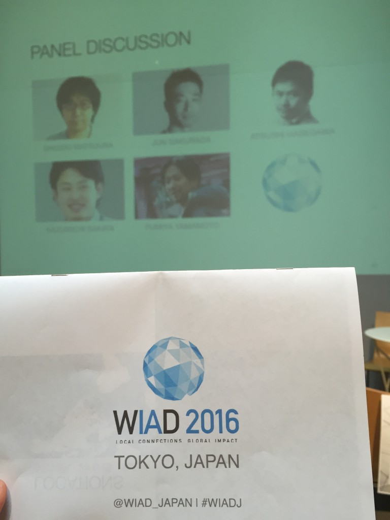 WIAD 2016 TOKYO JAPAN